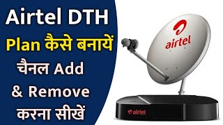 How to make channel pack in Airtel DTH 2020 in Hindi | Airtel DTH pack kaise banaye 2020