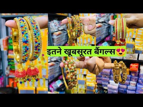 लैटेस्ट-खूबसूरत-बैंगल्स-cheapest-fancy-bangles-wholesale-sadar-bazar-delhi-factory-price