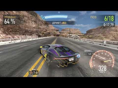 Прохождение события на  Lamborghini Centenario в NFS NL (4.6)