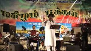 Mahilam Pookkal 2010 Santhanamum Javathum