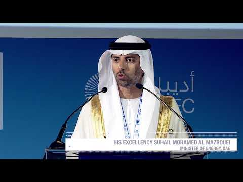 H.E. Suhail Mohamed Al Mazrouei - Minister of Energy, UAE at the ADIPEC 2017 Opening Ceremony
