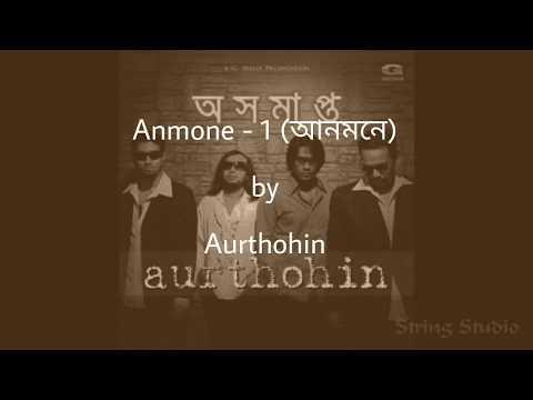 Anmone 1 by Aurthohin - Lyrics & Chords by Music Monkey BD