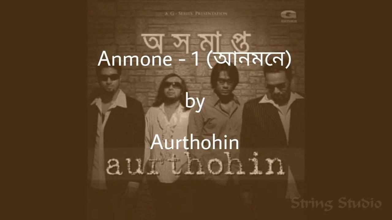 All Tracks - Aurthohin - YouTube