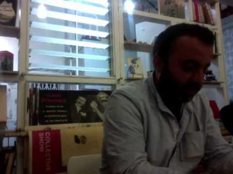 Ara Shirinyan Reads Amy Gerstler