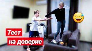 Download 😂ОБЫЧНЫЙ ВЕЧЕР АРТЁМА И МАШИ Mp3 and Videos