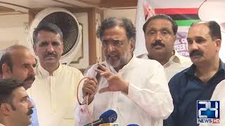 Qamar Zaman Kaira Media Talk | 21 June 2019