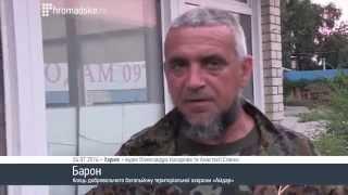 Украина Ветеран чеченской войны - Я найду тебя, Гиркин и прикончу Видео  Донецк