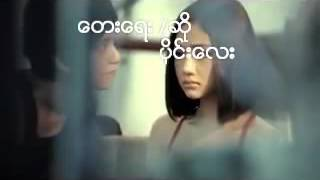 Download Chit thu  ti say