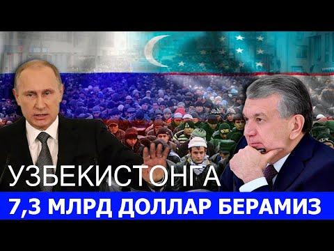 БУГУН ХУШ-ХАБАР БОР -РОССИЯ УЗБЕКИСТОН -САМАРКАНДДАГИ ШАРМАНДАЛАР