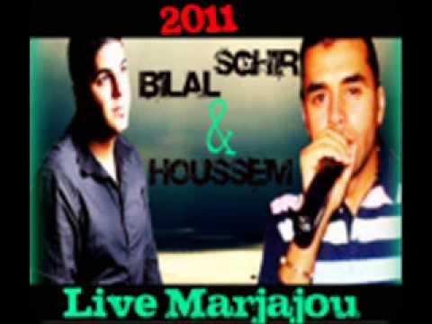EL 2011 TÉLÉCHARGER SGHIR MAGHBOUNE LIVE ANA HASNI