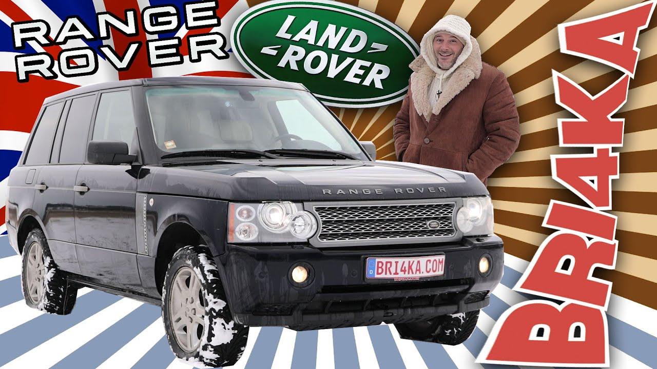 Land Rover | Range Rover Vogue Gen 3 (L322) |BRI4KA.COM
