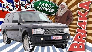 Land Rover | Range Rover Vogue Gen 3 (L322) |Test and Review| BRI4KA.COM