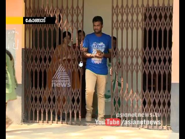 Kongad Assembly Constituency | Election Express 12 March 2016