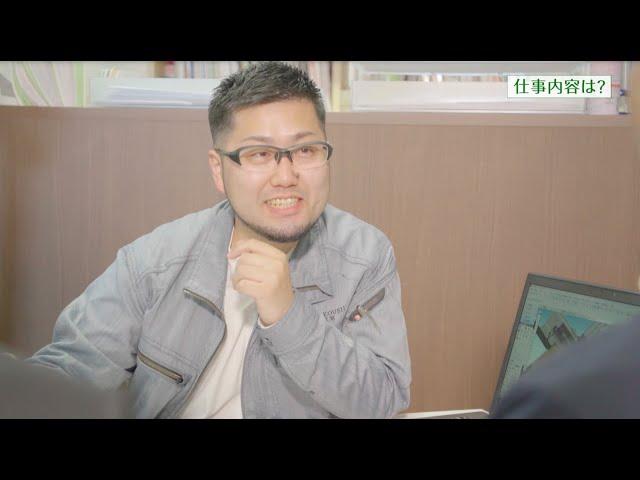 【採用動画】エクステリア業界紹介動画 希望の芽実行委員会様(LOCUS制作実績)