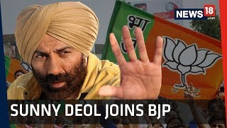 Sunny Deol Joins BJP | Can He Work Bollywood Magic in Gurdaspur?