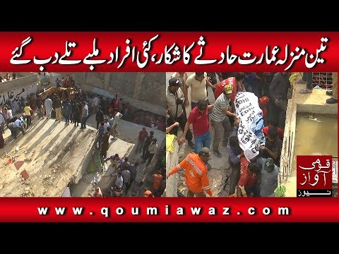 Three storey building collapse in Malir