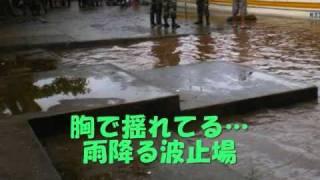 雨降る波止場  三門忠司カバー thumbnail