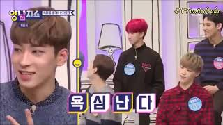 Eng sub / Indo Sub Seventeen Yang and Nam Show 161229 1/3 full hd