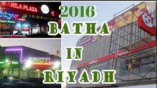 BATHA RIYADH KSA