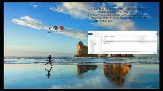 Gopro Hero8 Black  Virb Edit …