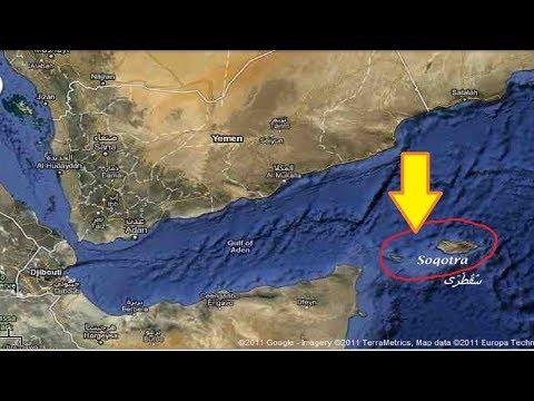 Jasiirada Socotra ma Soomaaliya mise Yaman? Suqadara