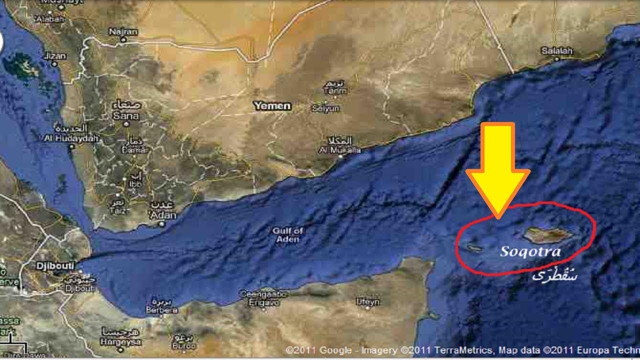 Jasiirada Socotra ma Soomaaliya mise Yaman? Suqadara #1
