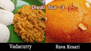 Vadacurry Recipe in Tamil | Rava Kesari Recipe in Tamil | Deepavali Special Recipes in Tamil