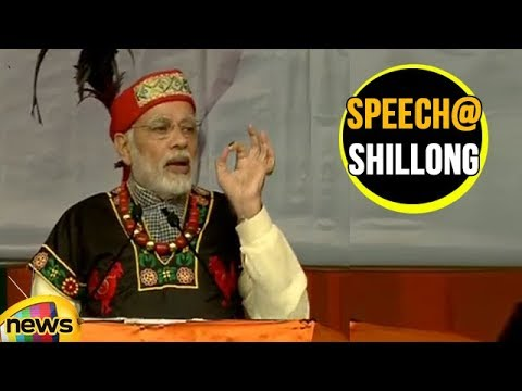 PM Modi's Speech at a Public Meeting in Shillong, Meghalaya | Mango News