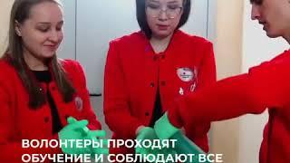 Общероссийская акция взаимопомощи #МыВместе