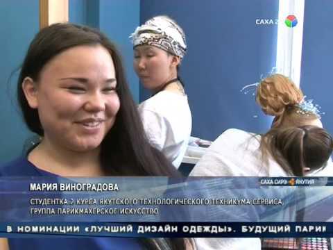 В Якутске прошел II региональный конкурс молодых дизайнеров Fashion boom