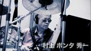 http://gm.fanmo.jp/ 豪華一流ミュージシャンによる80年代KING OF POPS...
