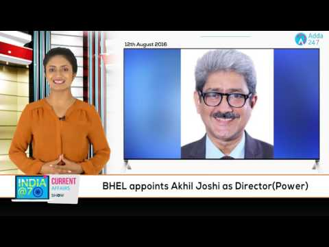 The Current Affairs Show: 12th August 2016