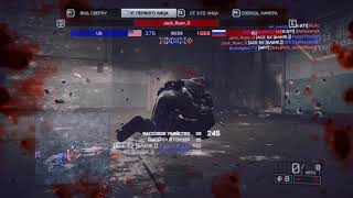 Jack_Ryan_0 multi hack Battlefield 4 2018 10 11   16 29 12 02