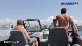 видео Морская прогулка на катамаране » Отдых и развлечения