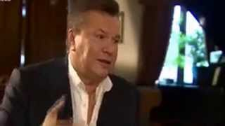 Виктор Янукович - Про Крым, Донбасс и Путина