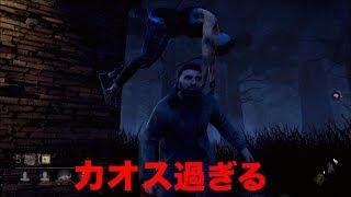 【ブライアン】トラブル満載のカオス過ぎるホラーゲーム実況Part5【Dead …
