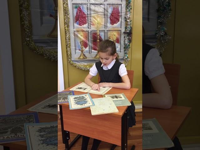 Изображение предпросмотра прочтения – КристинаЛобода читает произведение «Зайчик» А.А.Блока