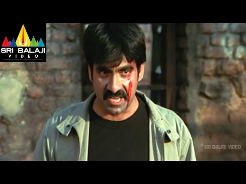Vikramarkudu Movie Vikram Rathod Powerful Fight Scene | Ravi Teja, Anushka | Sri Balaji Video