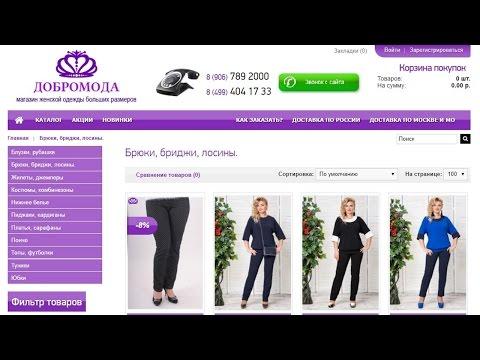 магазины женской одежды в москве