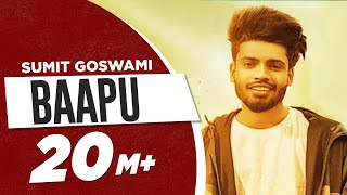 Sumit Goswami | Baapu (Official Video) | Latest Haryanvi Song 2021 | New Haryanvi Song 2021