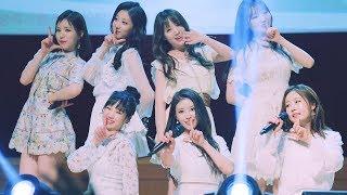 Download Video 러블리즈(Lovelyz) - Ah Choo(아츄) @170603 평택대학교 [4k Fancam/직캠 MP3 3GP MP4