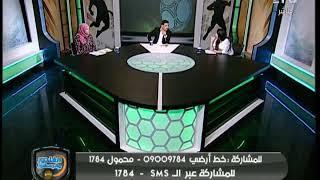 خالد الغندور يكشف عن اتصال تم بينه وبين احمد فتحي وكواليس هدف الترجي القاتل