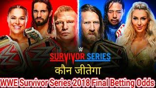 WWE Survivor series 18 November highlights Match Card | Survivor series 2018 Betting Odds Winners
