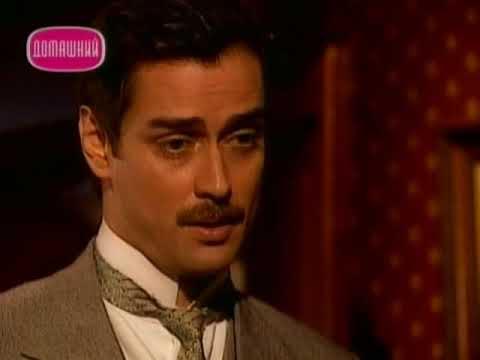 Земля любви (135 серия) (1999) сериал