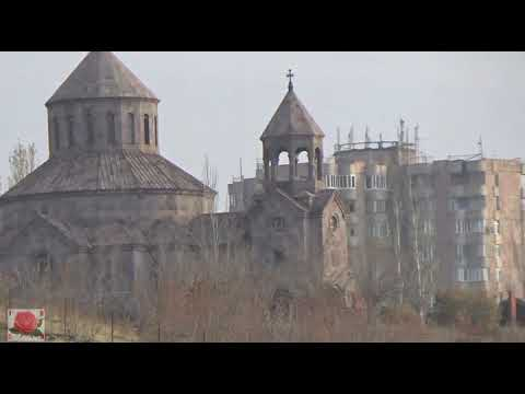 Ереван 5 - 6 массив