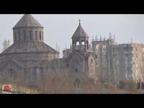 Yerevan, Norqi Zangvac