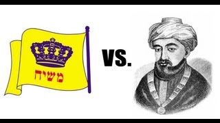 Chabad's Moshiach vs. Rambam