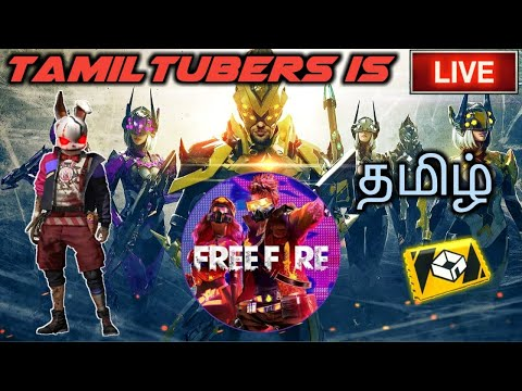 Free Fire Tamil Live | Fun Custom Room | Rank Rush Gameplay With Subscribers #tamiltubers