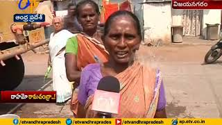 Summer Effect | People Facing Problems Due To Drinking Water Crisis | @ Vizianagaram