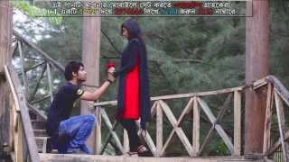 Eshona Obujh Mone – Shadhin Video Download